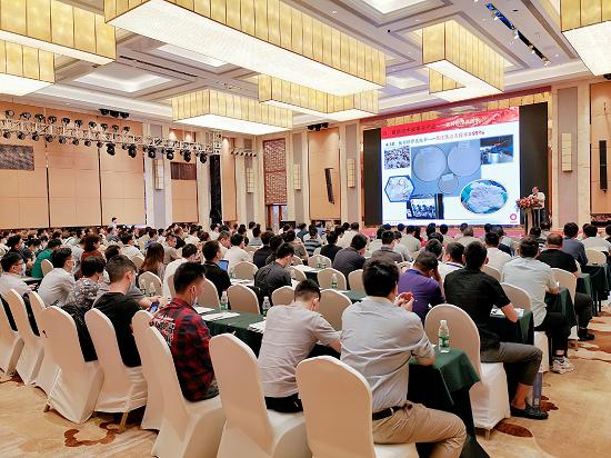 2020全國二氧化硅材料創新與應用技術交流會