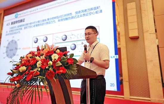 中國科學院理化技術研究所嚴開祺博士