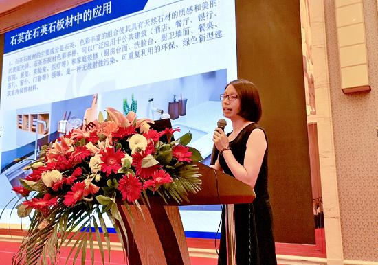 廣州戈蘭迪新材料股份有限公司采購經理胡玉芳