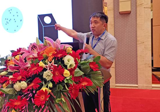 丹東百特儀器有限公司技術總監李雪冰博士
