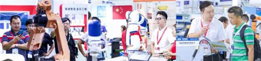 CIME 2021深圳国际导热散热材料及设备展览会