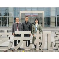 看苏州锦艺如何提供无机粉体材料的定制化解决方案