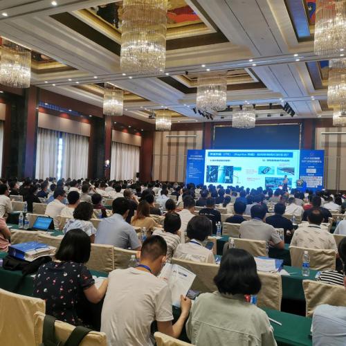 熱管理材料論壇東莞開幕,看學術界與產業界思維大碰撞