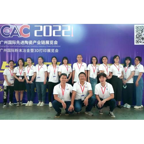首届CAC广州国际先进陶瓷产业链展览会圆满落幕,我们明年见!