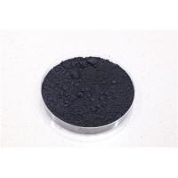 高纯超细碳化锆粉体