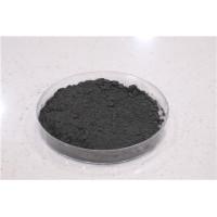 高纯超细碳化铌粉体