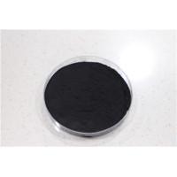 高纯超细碳化钛粉体