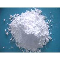 纳米氧化镁