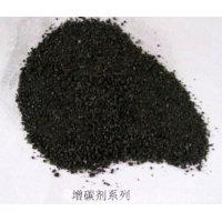 优质超纯石墨增碳剂