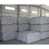 重质碳酸钙供应,重质碳酸钙供应厂家