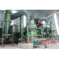 HCQ改进型磨粉机