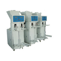 ZDS5型阀口型粉体定量包装机