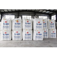 SDC系列壓縮滑石粉