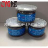 高純度單層氧化石墨烯