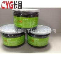 高品質單層石墨烯