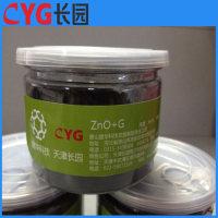 氧化锌和石墨烯的复合物 ZnO+G 样品22g/桶