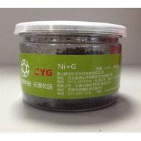 鎳和石墨烯的復合物 Ni+G 樣品  2g/桶 天津少量出售樣品