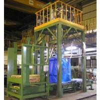 吨袋吊挂式包装机