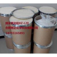 供应供应绝缘材料专用陶瓷粉