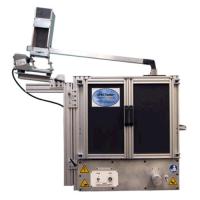 创新型分离度测试仪SPECTester