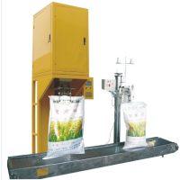 10-50kg单斗式颗粒定量包装机
