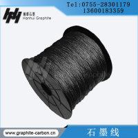 柔性石墨線 密封材料石墨線 優質石墨線