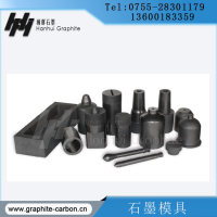 冶煉鑄造坩堝 石墨模具 連續鑄造模具 高溫及真空爐石墨制品 可定制