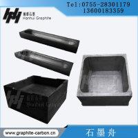 化工行業用石墨制品 石墨舟 石墨油槽 精雕圖案石墨模型 可定制