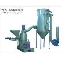 YFM-56型农药专用粉碎机