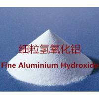 细粒氢氧化铝