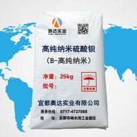高纯硫酸钡3000目,遇酸不起反应