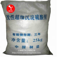 高纯硫酸钡 合成硫酸钡