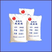 厂家直销PVC型材专用硫酸钡