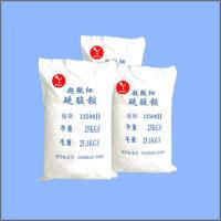 超细硫酸钡 天然硫酸钡 重晶石粉