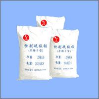 特制硫酸钡(摩擦片专用)硫酸钡厂家