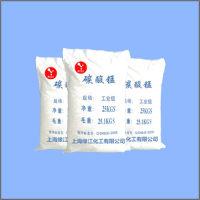 工業級碳酸錳磁性材料專用