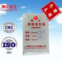 超细滑石粉 改性滑石粉 透明滑石粉 医用滑石粉