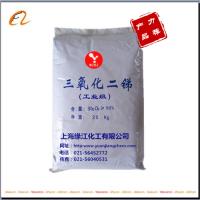 三氧化二锑98%阻燃剂专卖