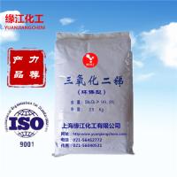 高纯超细三氧化二锑99.8%(环保型)