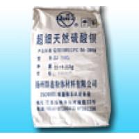 超細天然硫酸鋇