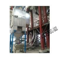 石灰石粉管链输送机价格 垂直管链输送机