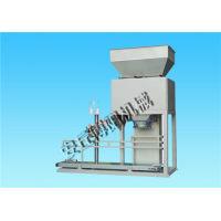 钾长石粉自动包装机  自动称重包装机