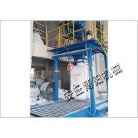 1吨石英粉自动吨袋包装机,非标定制