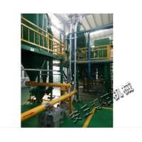 2吨铜精矿粉管链输送机、管链机作为吨袋拆包机输送设备