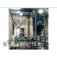 2吨铜精矿粉管链输送机、供应管链式输送机
