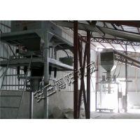 粉煤灰吨包灌包机|煤粉吨袋包装机,厂家直销,质量放心