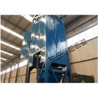 重钙粉吨包卸料平台山东实力吨袋拆包机供应商