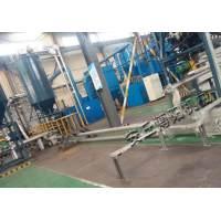 供应木屑粉管链输送机、管链式输送机密闭收尘