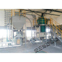 螢石粉自動包裝秤   粉體定量包裝機制造廠家
