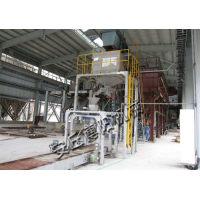 陶瓷粉噸袋包裝機   噸包包裝機的報價